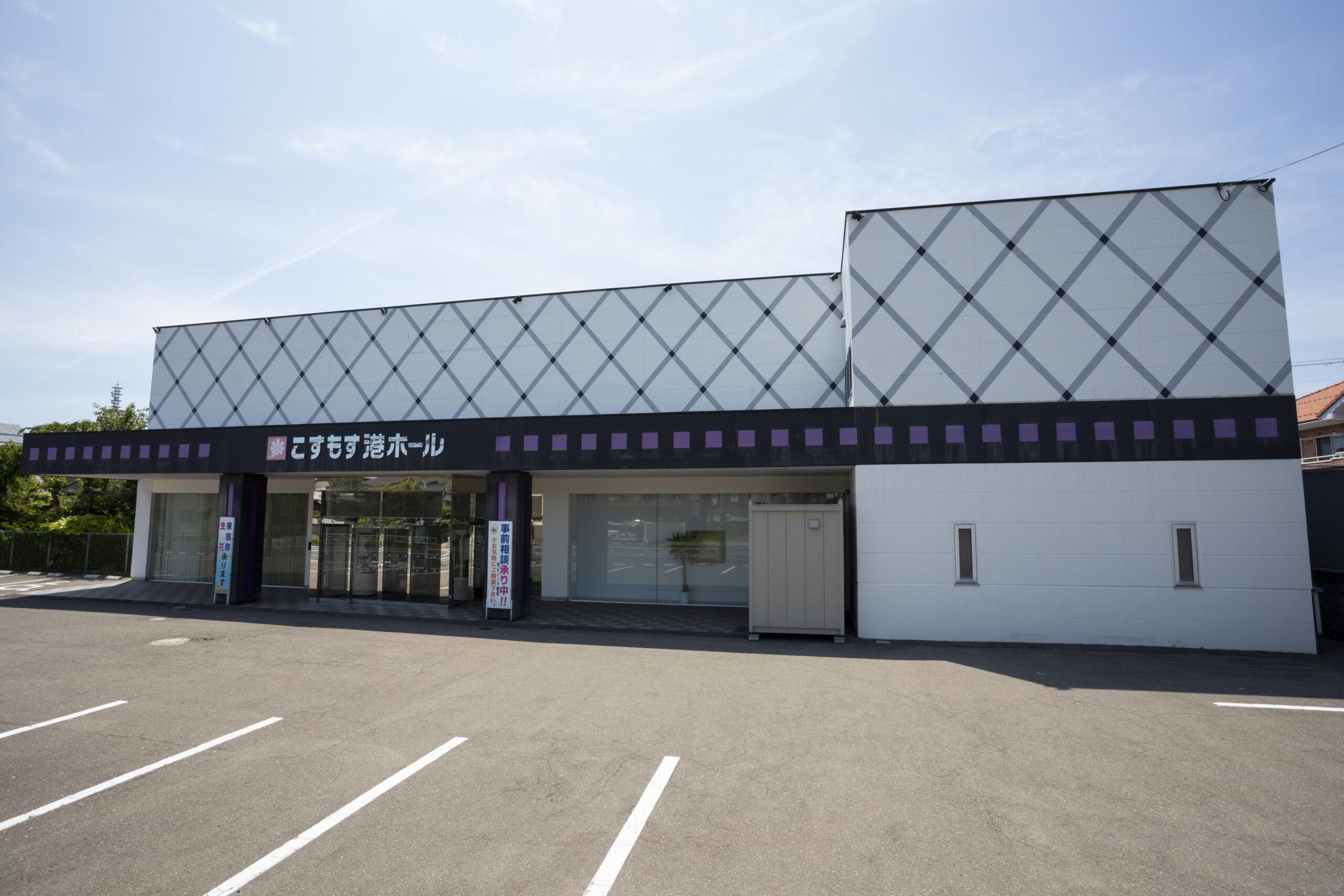 (株)こすもす秋田 こすもす港ホール「ファミリア」